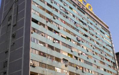 Cuca building, Luanda