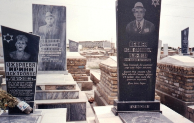 Jewish graveyard, Bukhara