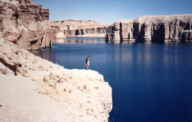 Lake Haybat in Band-i-Amir a lake complex in central Afghanistan